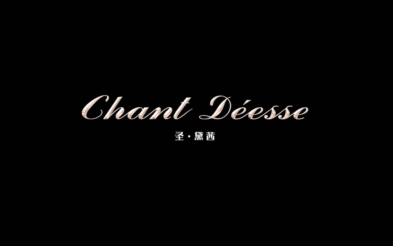 Chant Deesse 圣黛茜