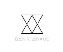 BANXIAOXUE