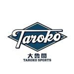 大鲁阁(Taroko Sports)