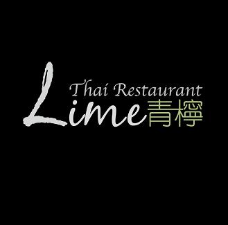 青柠泰餐厅