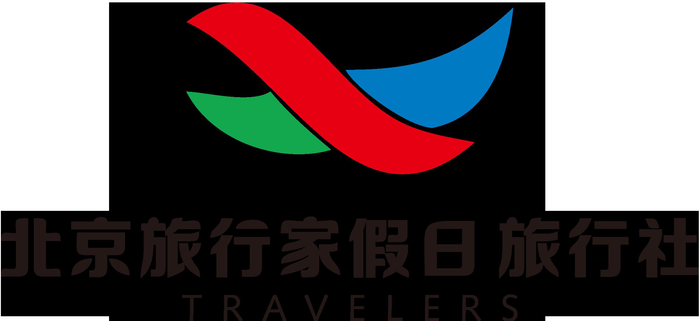 北京旅行家假日国旅