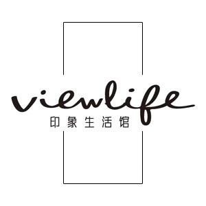 VIEWLIFE印象生活馆