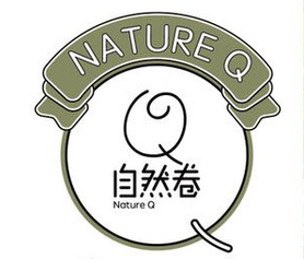 自然卷NatureQ
