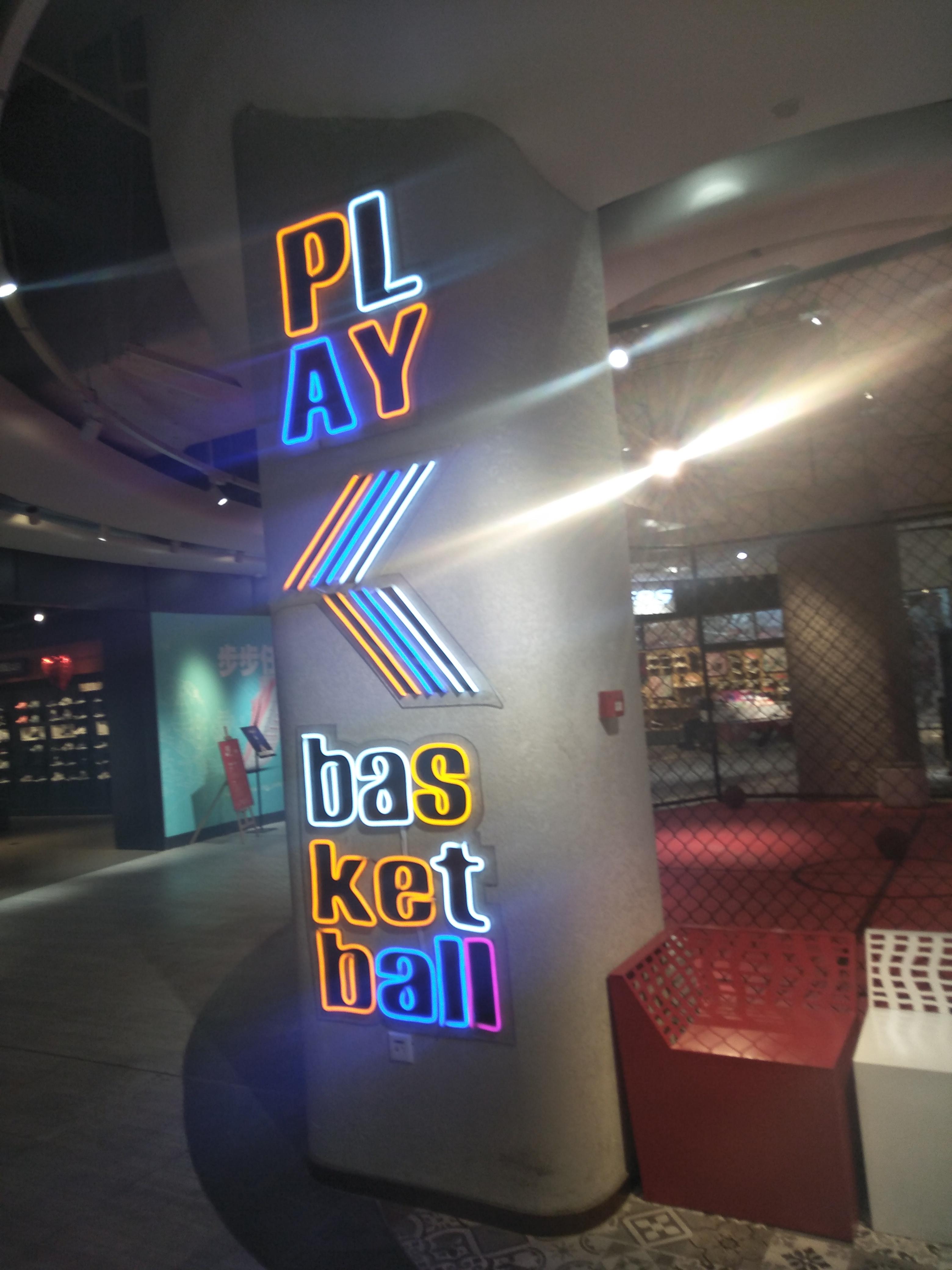 PLAYbasketball