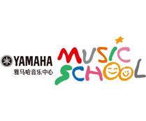 雅马哈音乐中心