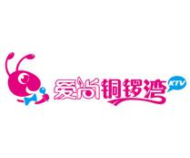 爱尚铜锣湾KTV