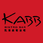 凯博西餐酒吧