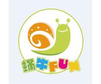 蜗牛FUN
