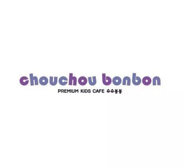 chouchoubonbon亲子餐厅