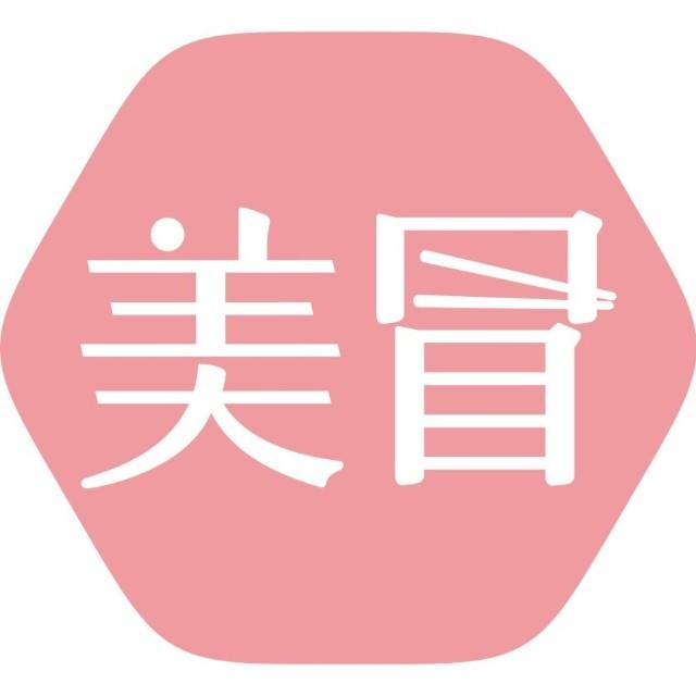 美冒冒菜文艺小馆