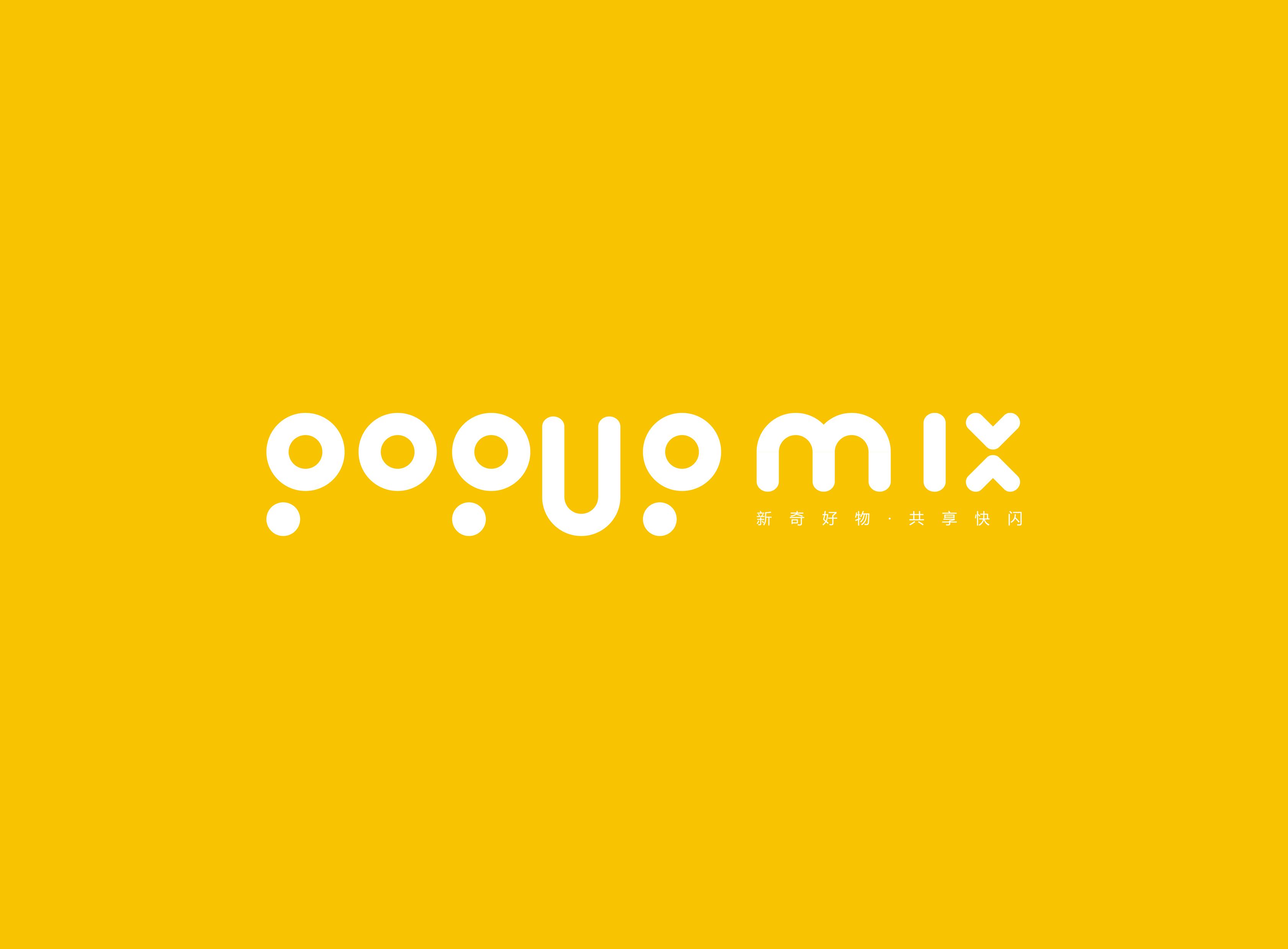 PopUp-Mix共享快闪店