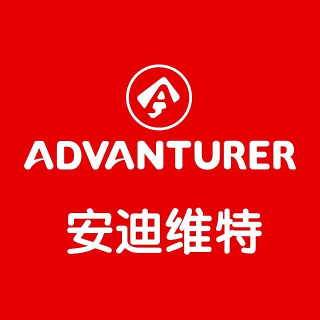 Advanturer