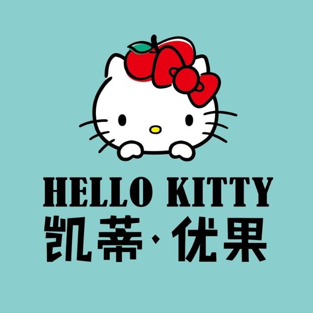Hello Kitty凯蒂优果