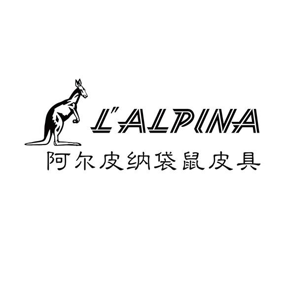 LALPINA