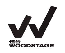 伍台(woodstage)