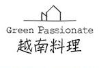 Green Passionate
