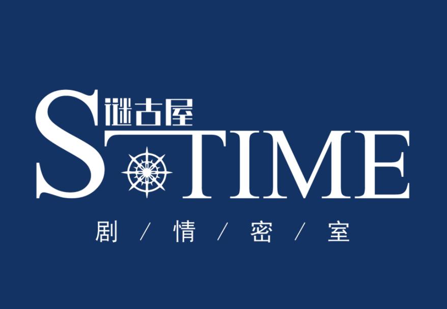 S Timem谜古屋剧情密室