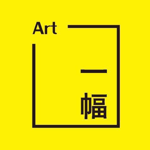 一副Art