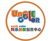 科乐叔叔创意中心