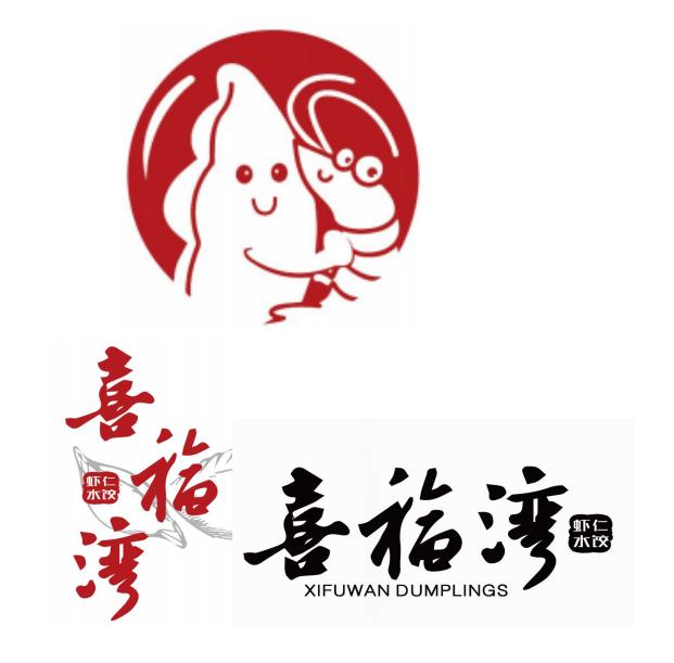 喜福灣蝦仁水餃