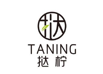 Taning撻檸