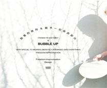 Bubble up femme