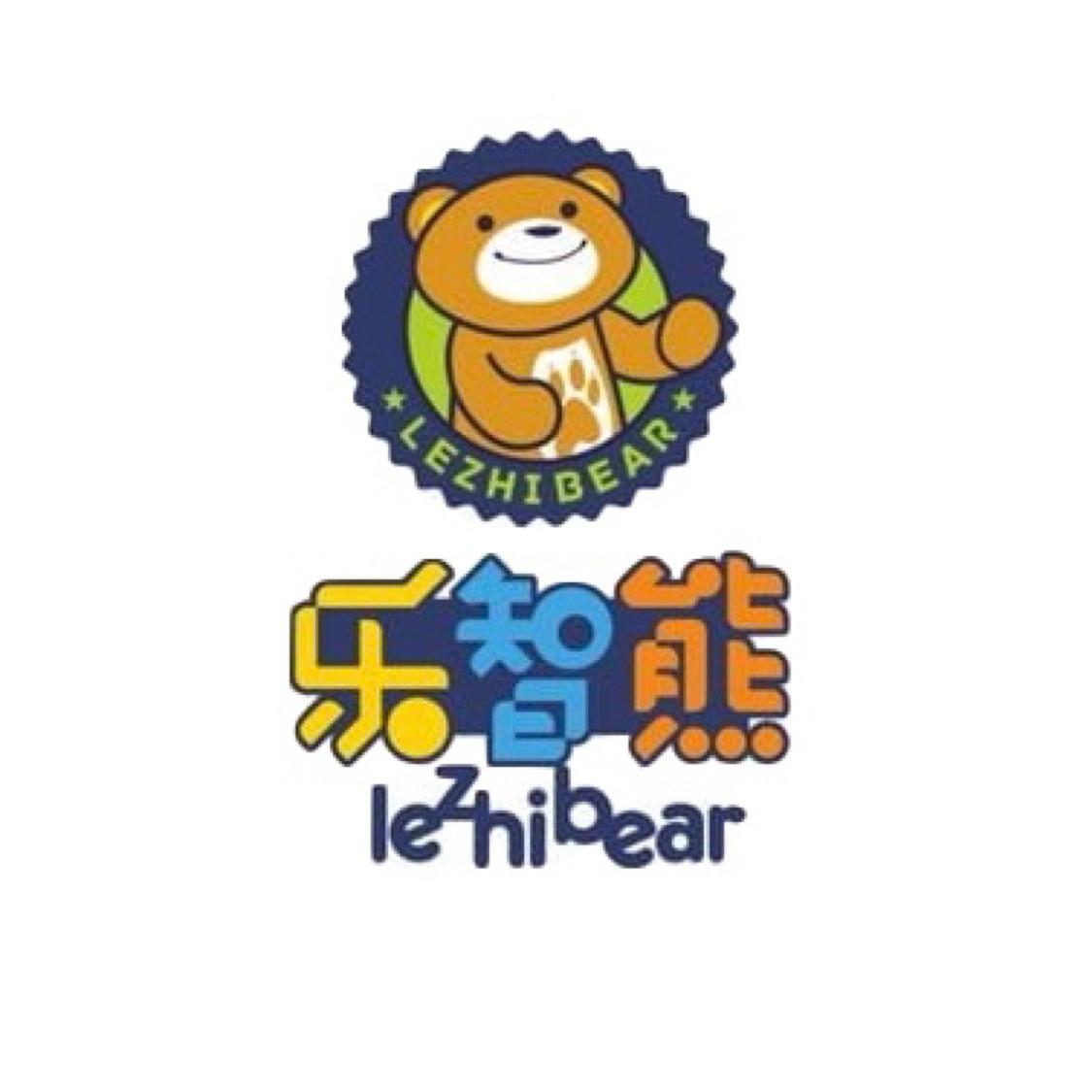 乐智熊儿童成长主题乐园