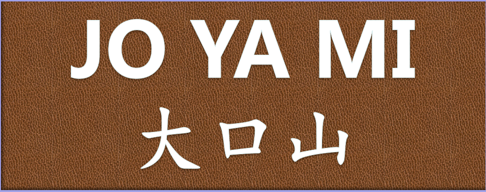 JO YAMI大口山美食广场