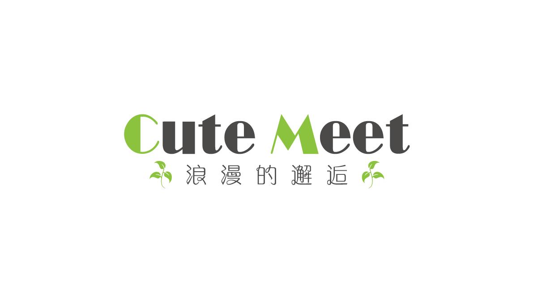 Cute Meet 西餐厅