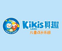 Kikis其趣儿童成长乐园