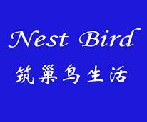 筑巢鸟生活家居