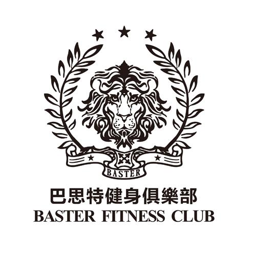 巴思特健身俱樂部