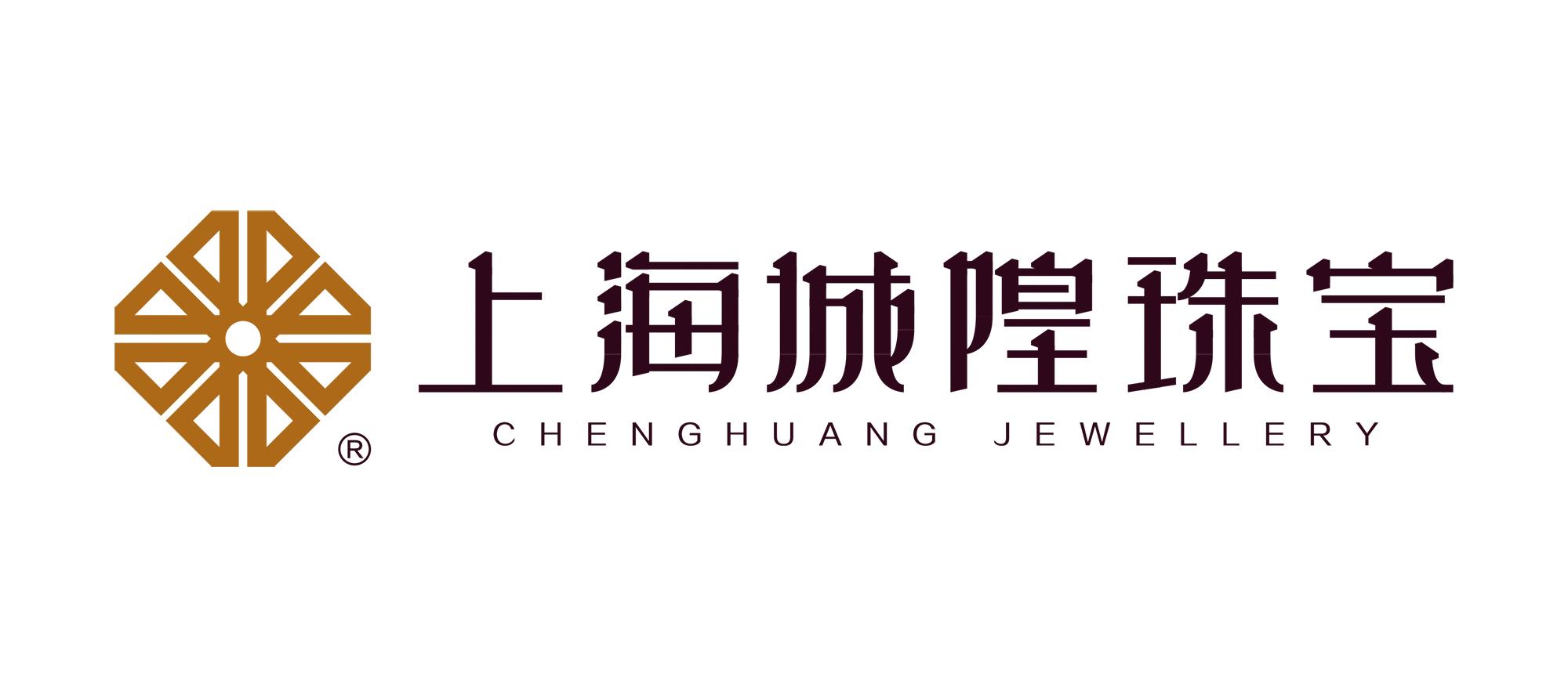 上海城隍珠宝