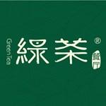 绿茶餐厅(Green Tea)