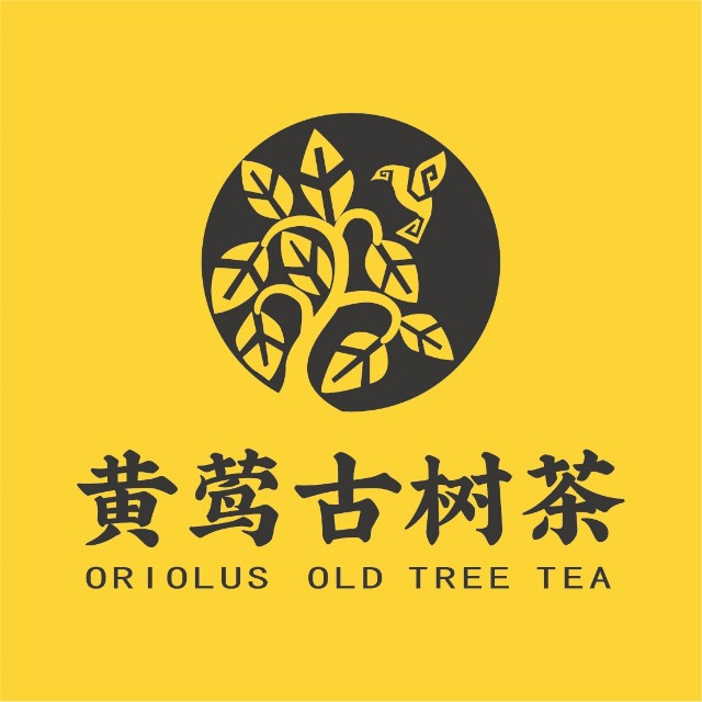 黄莺古树茶