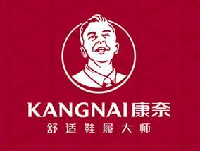 KANGNAI