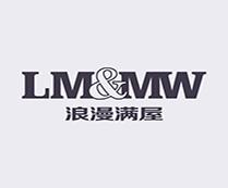 LMMW浪漫满屋