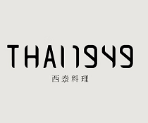 THAI1949西泰料理