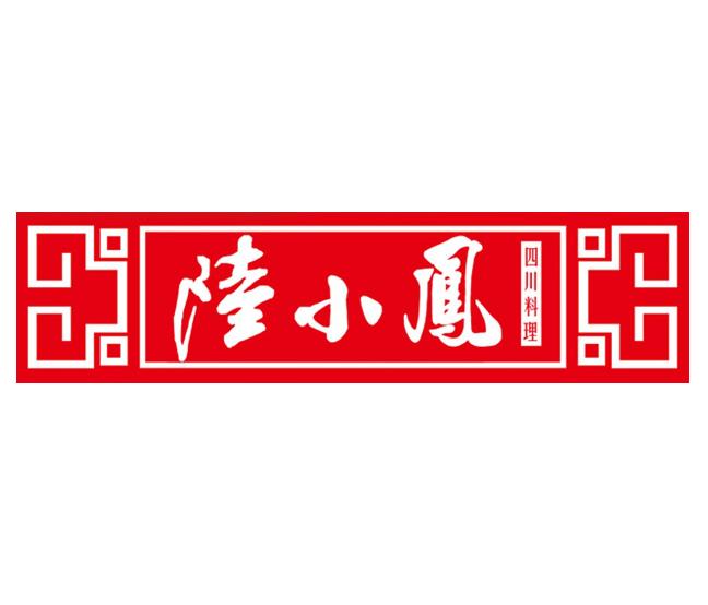 陆小凤四川料理