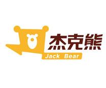 傑克熊兒童運動館