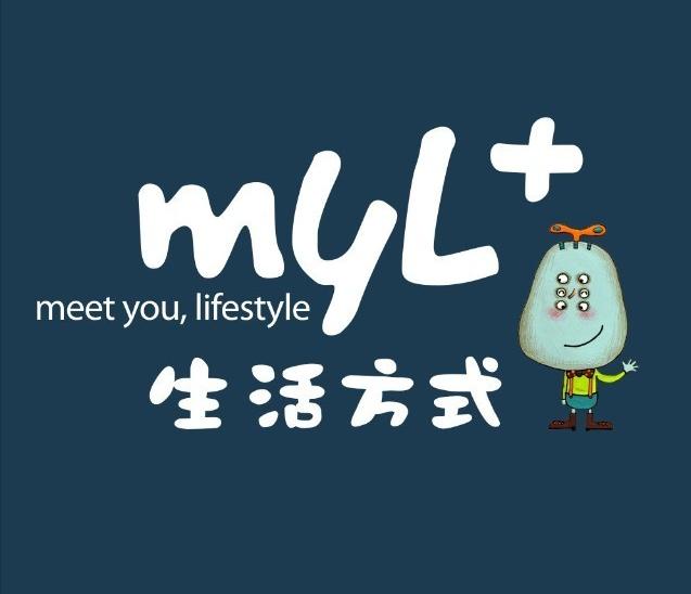 myl+生活方式