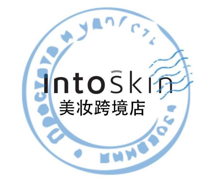 IntoSkin