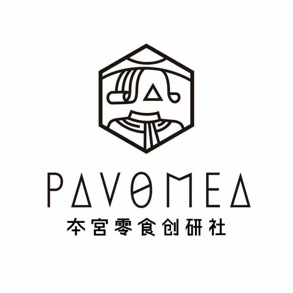 本宫pavoMea零食创研社