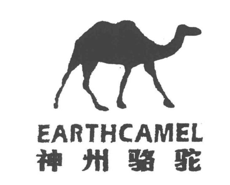 EARTHCAMEL