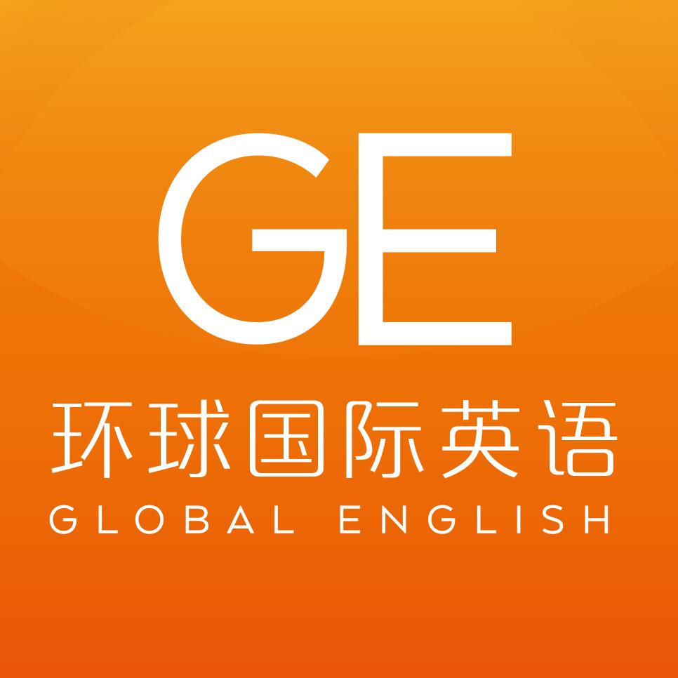 環球國際英語