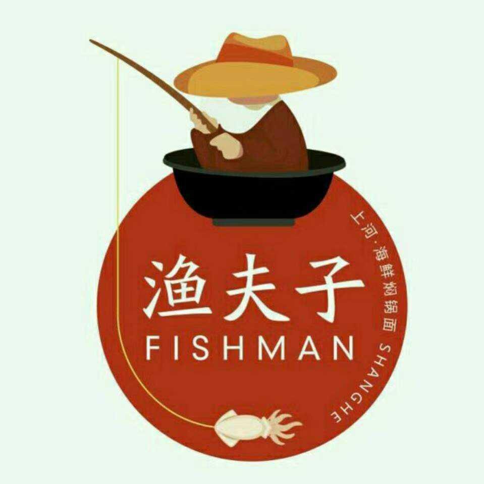 上河渔夫子
