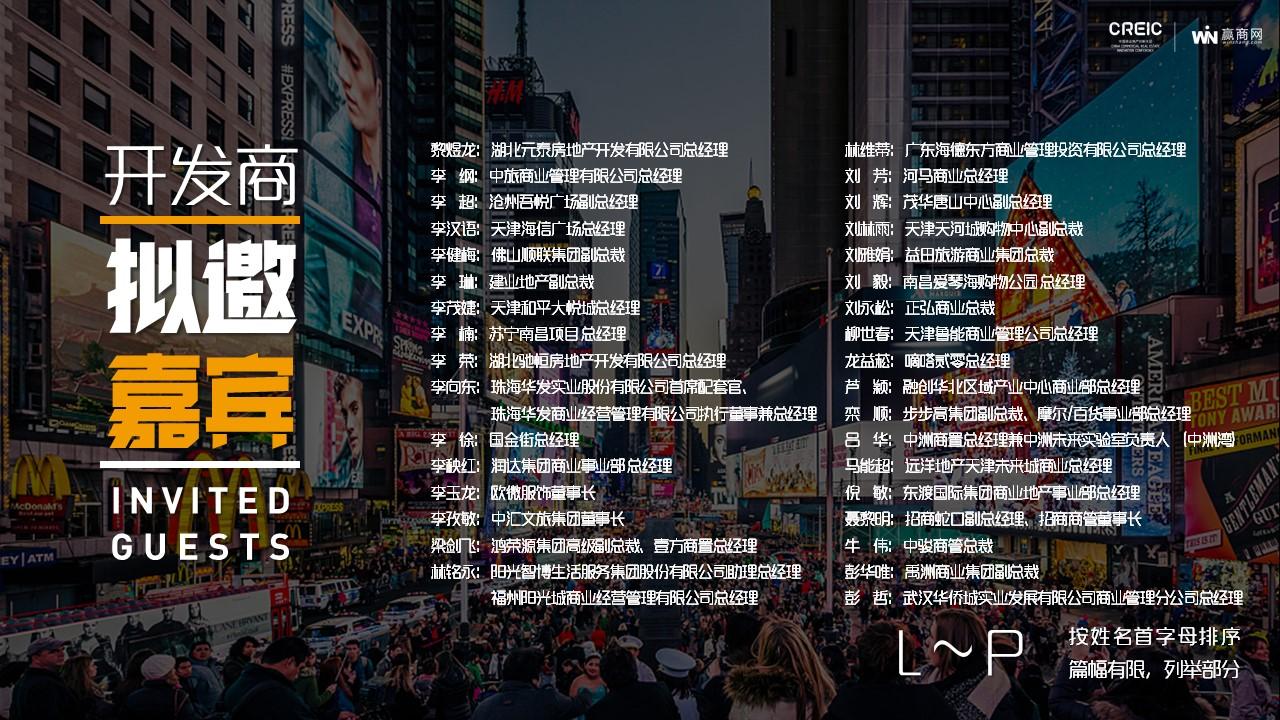 幻灯片27.JPG