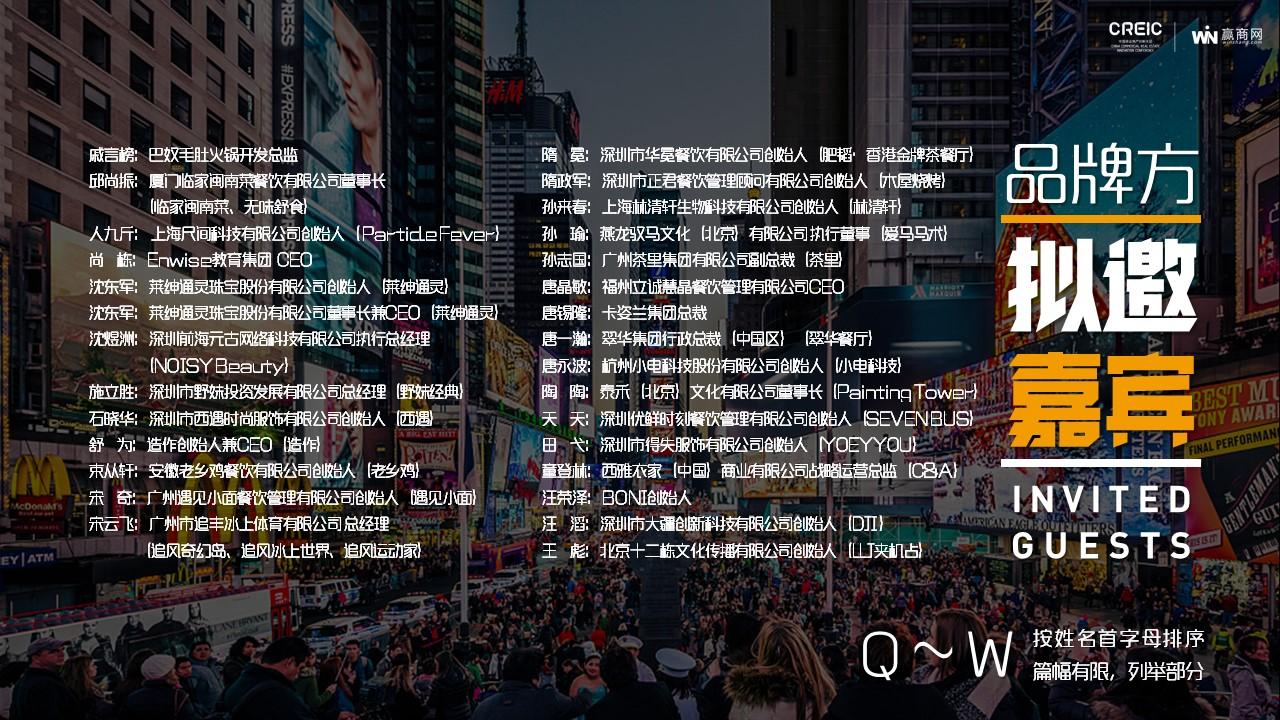 幻灯片38.JPG