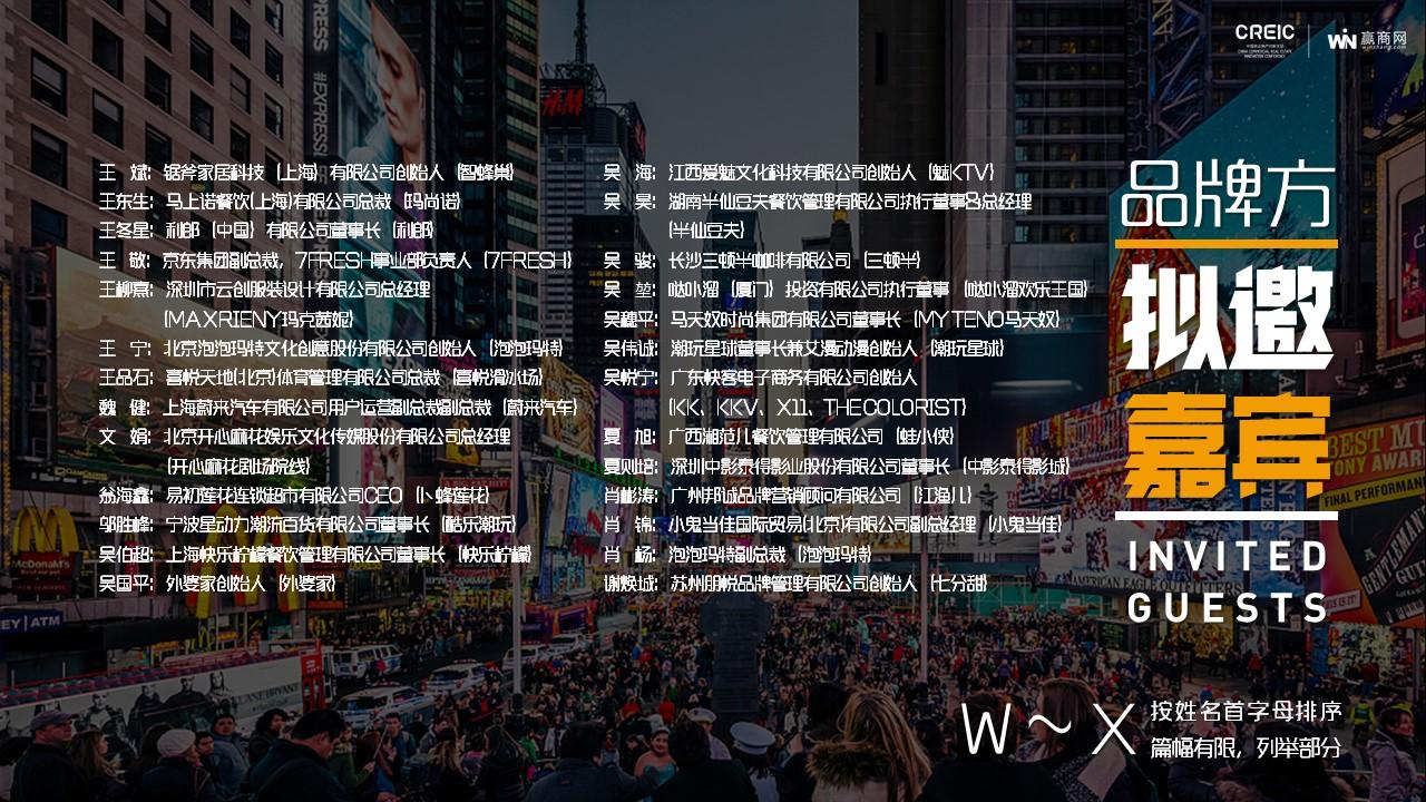 幻灯片39.JPG