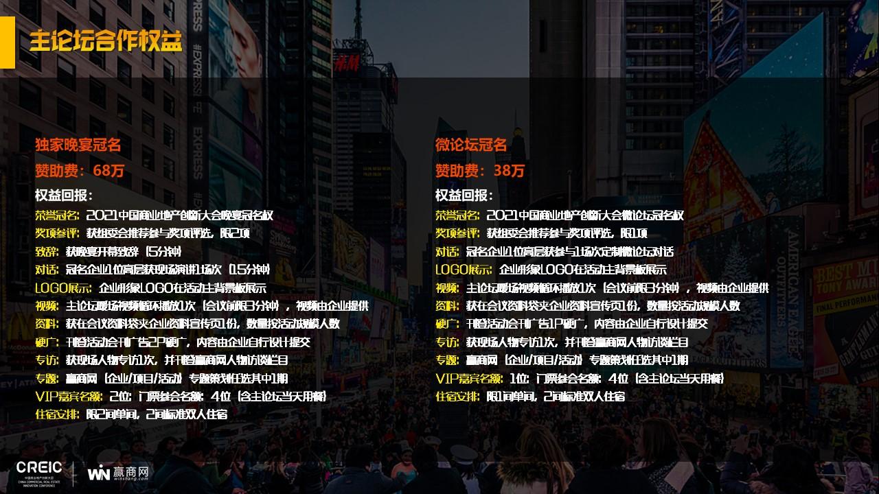 幻灯片52.JPG